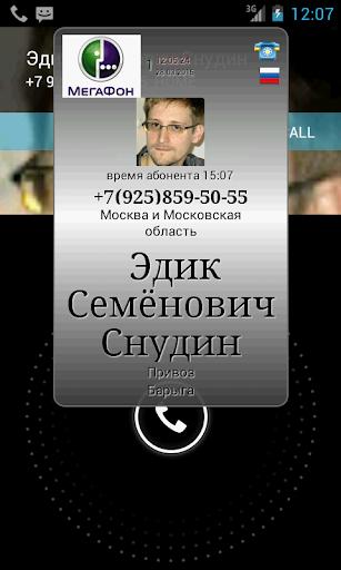 TelInfoNumber Lite