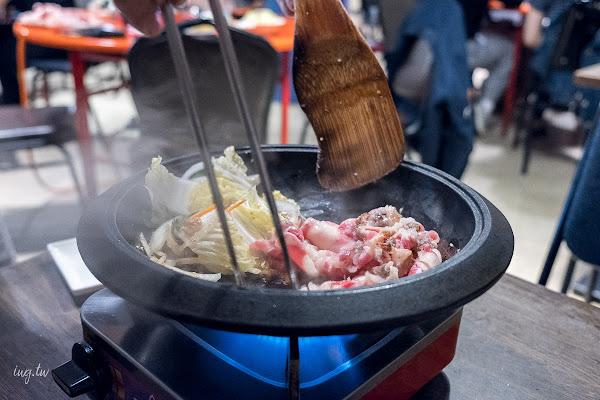 食藝石頭火鍋