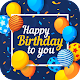 Birthday Invitation Maker : Invitation Card Maker APK
