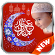 Download Eid Mubarak Photo Frame HD For PC Windows and Mac