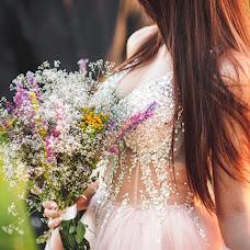 Esküvői fotós Olga Khayceva (Khaitceva). Készítés ideje: 29.07.2018