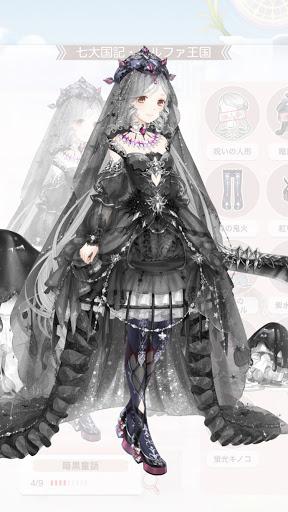 カルファ王国・暗黒童話
