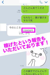 ZERO-ICHI - náhled