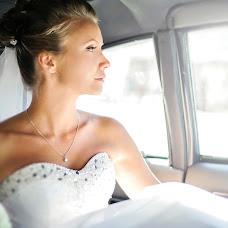 Wedding photographer Tatyana Shadrinceva (ShadrintsevaTV). Photo of 18.01.2016