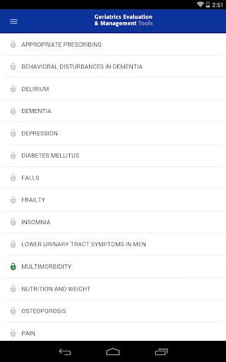 玩免費醫療APP|下載AGS GEMS app不用錢|硬是要APP