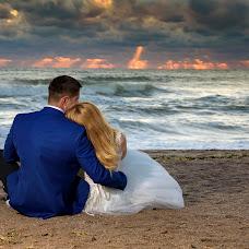 Wedding photographer Magic Pixel Art (trisca). Photo of 07.10.2018