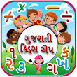 Gujarati kids Learning App icon