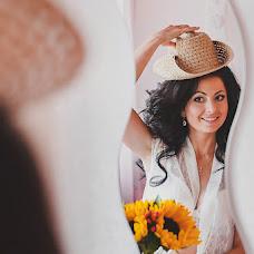 Wedding photographer Nadya Solnceva (photosolntse). Photo of 05.07.2016