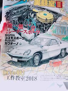 カプチーノ EA11R 平成6年式 元紺リミのカスタム事例画像 みしけんさんの2018年11月17日13:18の投稿