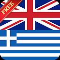 Offline English Greek Dictionary icon