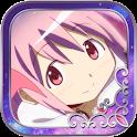 まどか☆マギカ アイコンチェンジ ホーム画面きせかえアプリ icon