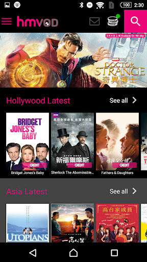 Screenshot for hmvod in Hong Kong Play Store
