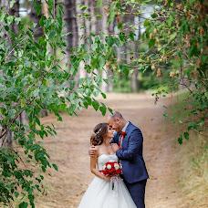 Wedding photographer Kseniya Kolomiec (ksenija). Photo of 25.04.2018