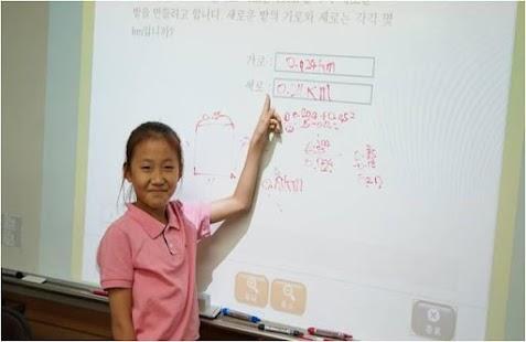 대방유투엠학원 - náhled