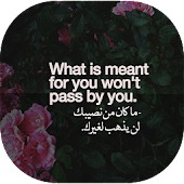 English Quotes With Arabic translation