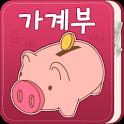 ezday 무료 가계부 icon