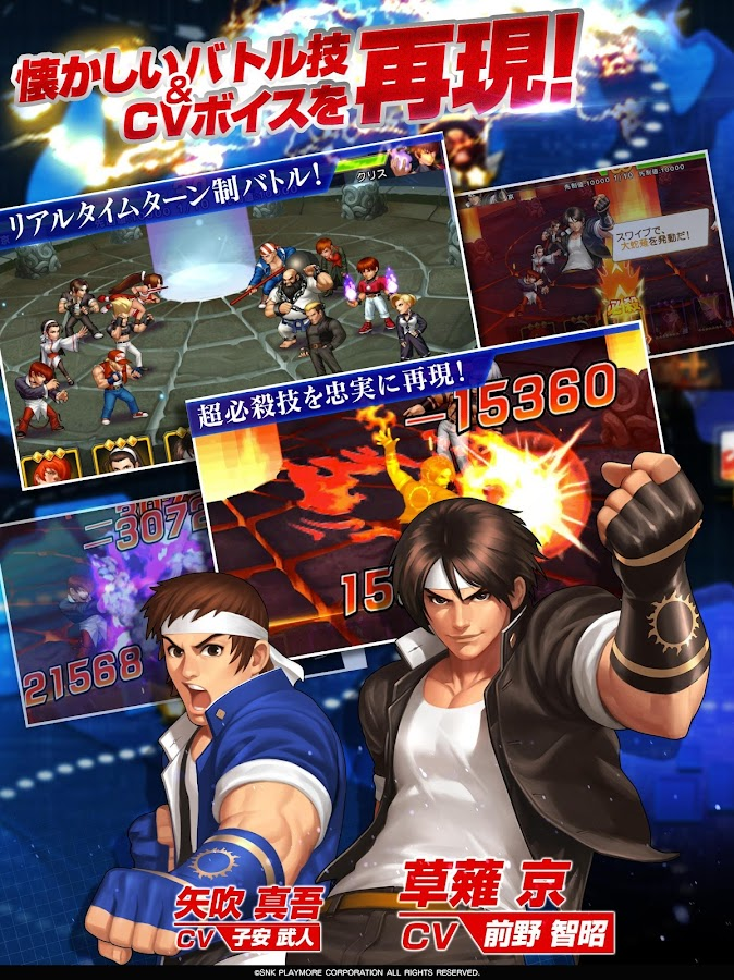 THE KING OF FIGHTERS '98UM OL- screenshot