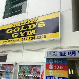 ゴールドジム 浦安千葉のメイン画像です
