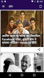 ETV Madhya Pradesh (MP) Live Headlines Hindi News - náhled