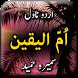 Ummul Yakeen by Sumaira Hameed -Urdu Novel Offline icon