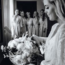 Svatební fotograf Andrey Voks (andyvox). Fotografie z 14.07.2017