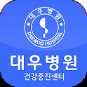 대우병원 건강증진센터 icon