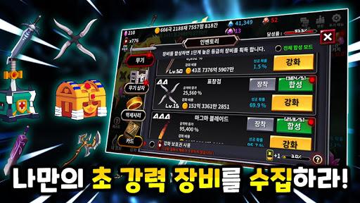 용사는 상자가 되었다 - 방치형 RPG 1.2.71 screenshots 2