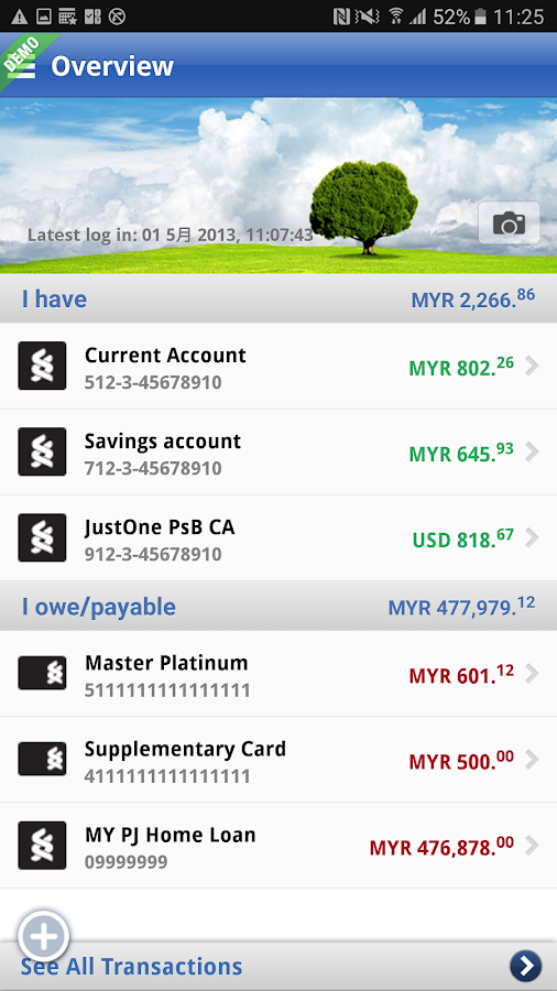 Standard Chartered Mobile (MY)- screenshot