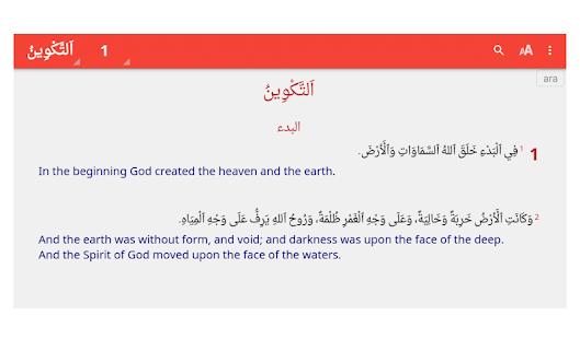Tunisia Bibles : العربية Arabic, Français, English - náhled