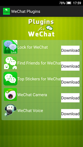 Plugins for WeChat