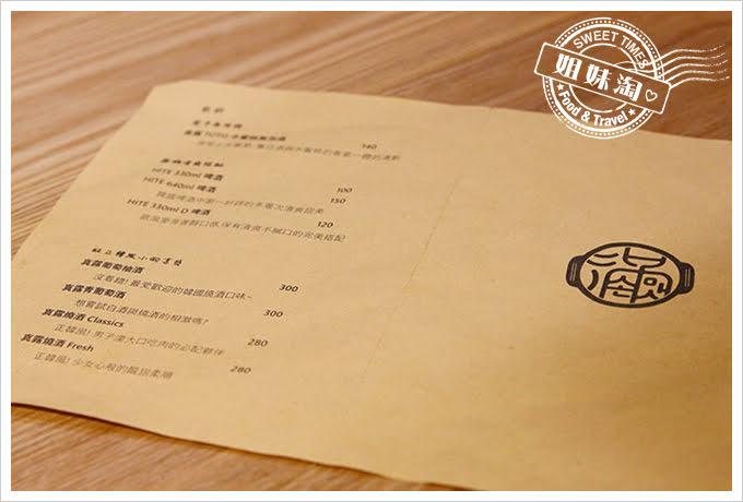滿-韓式馬鈴薯豬骨湯菜單2