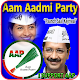 Aam Aadmi Party Photo Frames for PC-Windows 7,8,10 and Mac