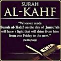 Surah Al-Kahf سورة الكهف icon