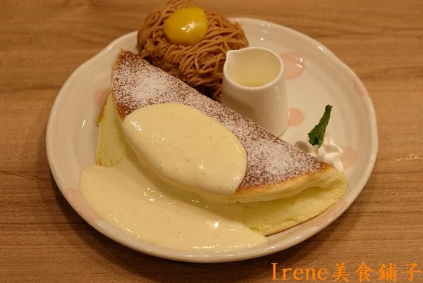 【Woosaパンケーキ 屋莎鬆餅屋】蒙布朗舒芙蕾鬆餅太好吃了(松菸美食)