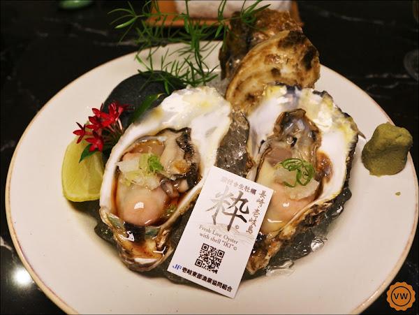 阿那祭板前和食  彰化美食日式料理餐廳推薦_內有讀者優惠