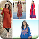 Download Kurti Designs For Ladies 2018 For PC Windows and Mac