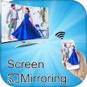 Cast To TV : Screen Mirroring For Smart TV icon