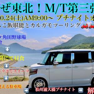 Nボックスカスタム JF1 G ssのカスタム事例画像 Daisukeさんの2020年10月18日10:36の投稿