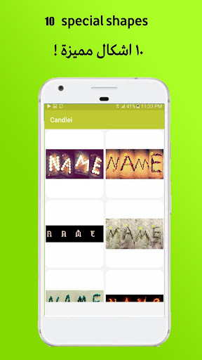 Photo Designer - Write your name with shapes 4 Screenshots 2