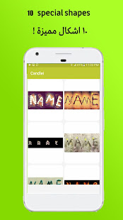 Photo Designer – Write your name with shapes 2