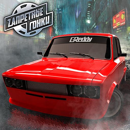 Forbidden Racing (game)