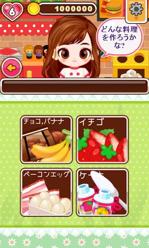 シェフジュディ:クレープ 作り料理ゲーム