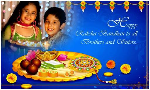 Rakhi Photo Frame : Raksha Bandhan Frames 1.10 screenshots 1