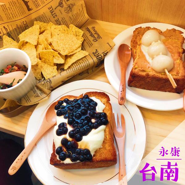 厚來胖了|超犯規der珍珠鮮奶厚片!樣樣美味的台南小店(完整菜單)