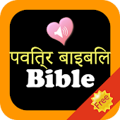 Hindi English Holy Bible Offline Audio Android APK Download Free By JaqerSoft