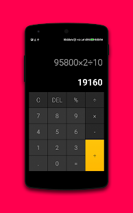 Simple calculator in asp. Net with source code c sharpens.