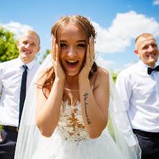 Wedding photographer Dmitriy Tkachuk (svdimon). Photo of 11.07.2017