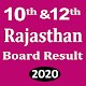 Download Rajasthan Board Result 2020,10th-12th RBSE Results For PC Windows and Mac