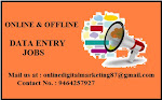 Data entry job is available with us