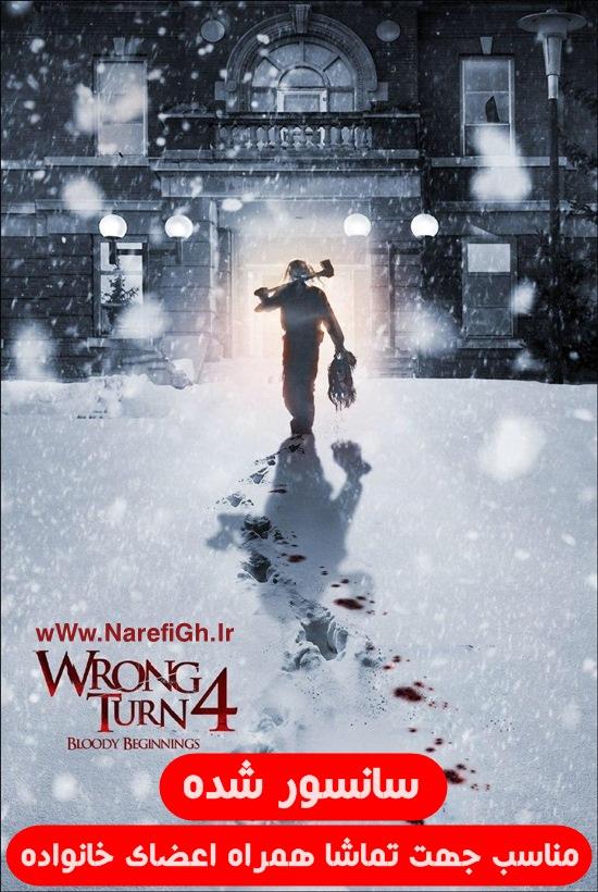 دانلود نسخه سانسور شده فیلم سینمایی پیچ اشتباه Wrong Turn 4 : Blood